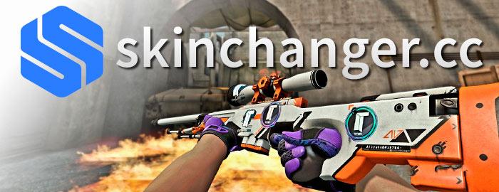 Скинченджер skinchanger.cc для CS GO скачать